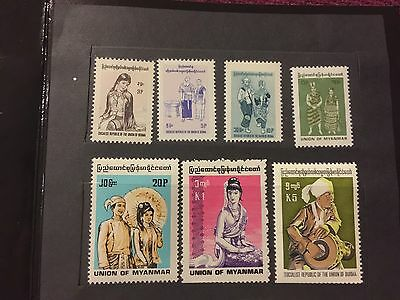 Myanmar Burma National Races Stamp MNH