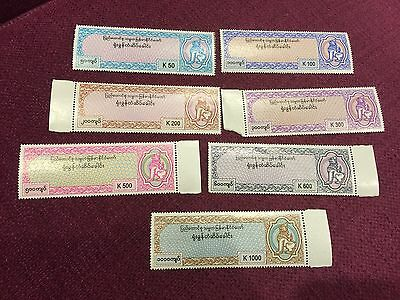 Union of Myanmar Court Fee Stamps 7 kinds (See description)