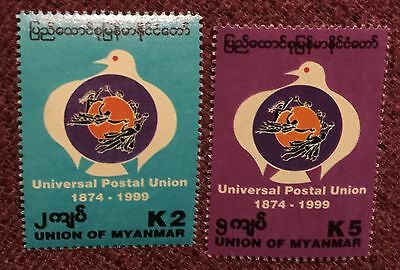 Myanmar 1999 Universal Postal Union Stamps Commemorative MNH