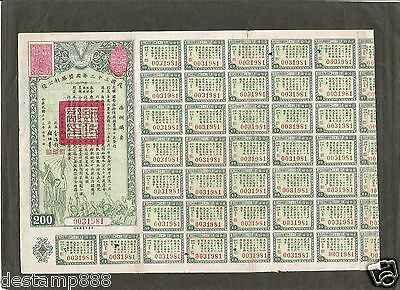 China 1944 Victory Bonds $200 Uncancelled with 37 coupons