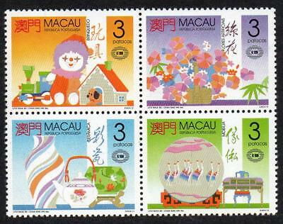 "MACAO MNH 1990 SG723-26  International Stamp Exhibition ""New Zealand 1990"""