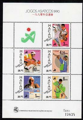 MACAO MNH 1990 SG732 11th Asian Games, Beijing