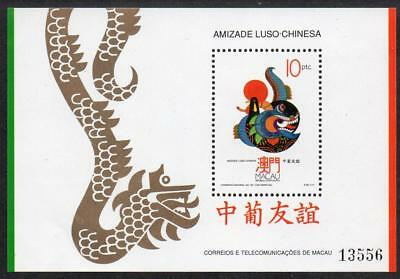 MACAO MNH 1992 SG MS790 Portuguese-Chinese Friendship