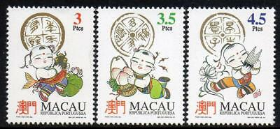 MACAO MNH 1994 SG861-63 Good Luck Signs