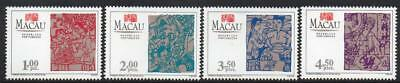 MACAO MNH 1994 SG835-38 Spring Festival of Lunar New Year
