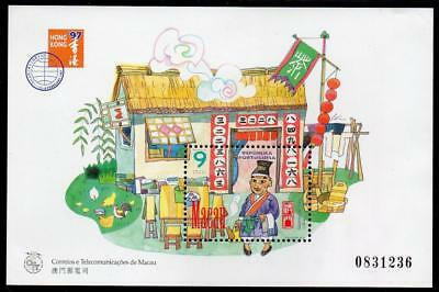 MACAO MNH 1997 SG MS973  Lucky Numbers