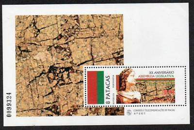 MACAO MNH 1996 SG MS957 20th Anniversary of Legislative Assembly
