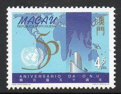 MACAO MNH 1995 SG911 50th Anniversary of United Nations Organization