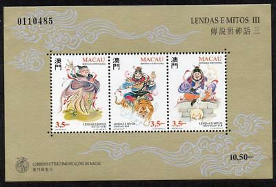 MACAO MNH 1996 SG MS933 Legends and Myths (3rd series)
