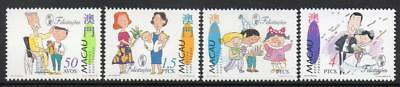 MACAO MNH 1996 SG939-42 Greetings stamps