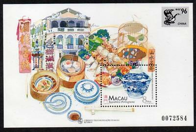 MACAO MNH 1996 SG MS938 Traditional Chinese Tea Houses