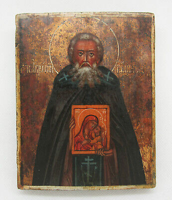 """RARE ANTIQUE RUSSIAN HAND PAINTED ICON  """"Abraham of Galich""""  19 century"""
