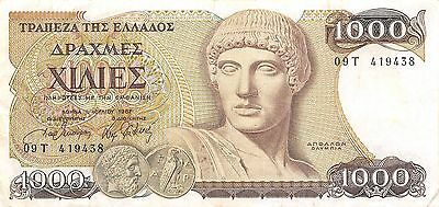 Greece 1000  Drachmaes  1.7.1987  P 202a  Series  09 T Circulated Banknote E21JW