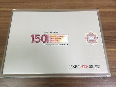 2015 Hong Kong HSBC 150th Anniversary $150 Banknote - Single Note RARE