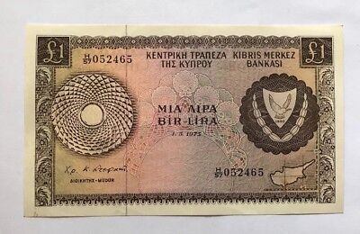 1 Cypriot Pound banknote (Viaduct and Pillars) MINT. Serial No: 052465