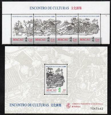 MACAO MNH 1999 SG1132-35 Portuguese-Chinese Cultural Mix + M/S