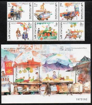 MACAO MNH 1998 SG1023-28 Street Traders + M/S