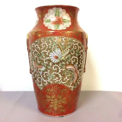 Large Antique Japanese Kutani Vase With Heavy Gold Decoration & High Relief Fan
