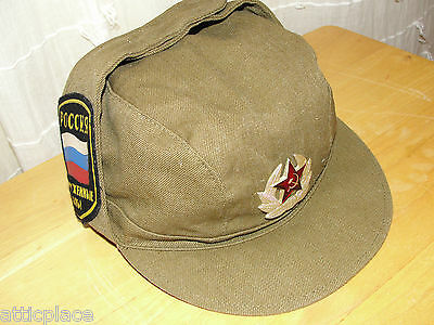 Russia Military Forces Hat + 16 Communist Era Pins