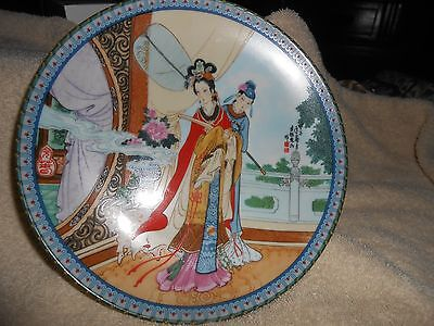 """Imperial Jingdezhen Porcelain 8-1/2"""" Plate Beauties Of The Red Mansion"""