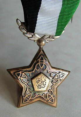 Syria The Syrian Army -  Order of Devotion 2nd Class Full Size 1948