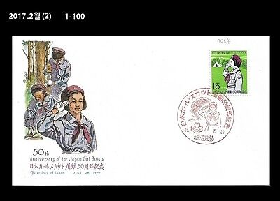 AAA, Scout,50th Anniv.of Japan Girl Scout,Japan 1970 FDC