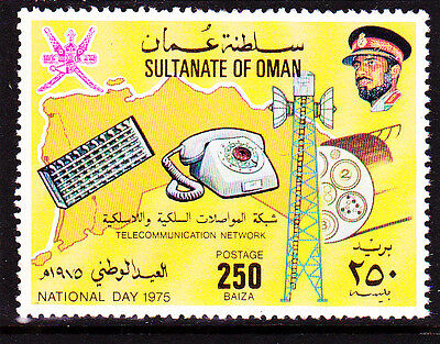 Sultanate of Oman. 1975  SG186  250b. National Day. MNH