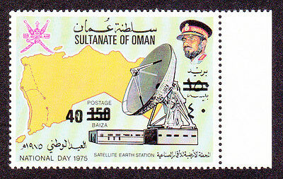 Oman (Sultanate) 1978 SG212  40b surcharge on 150b (SG185)  Scarce. Cat.£400 MNH