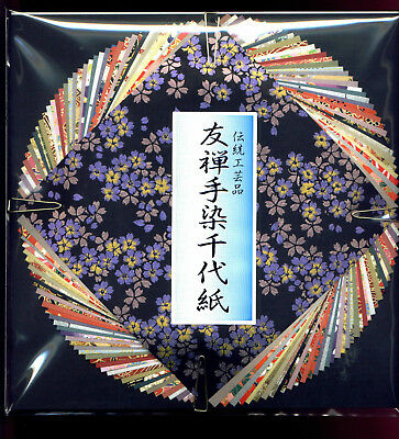 Japanese Yuzen Washi Chiyogami Origami Papers 15cm 40sheets