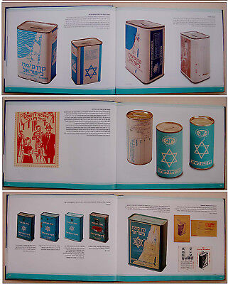KKL-JNF Tzedakah BLUE BOX CATALOGUE Judaica JEWISH BOOK Hebrew 120 BOXES Labels