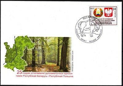 BELARUS 2017-09 Heraldry: Diplomatic Relations with Poland, FDC