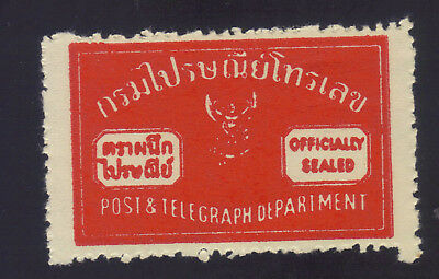 Thailand Telegraph Envelope Seal