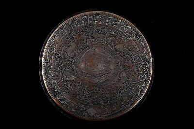Antique Islamic Persian Art Qajar Mirror with Calligraphy dated 1293 AH RARE