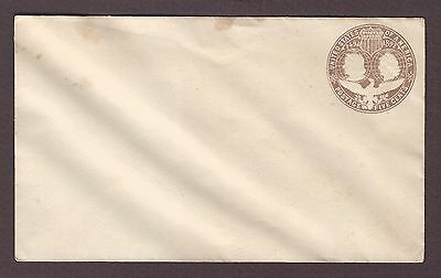 mjstampshobby 1893 US Vintage Cover Unused (Lot4835)