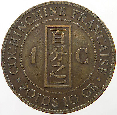 COCHINCHINA 1 CENT CENTIME  1879 A    #oe 285