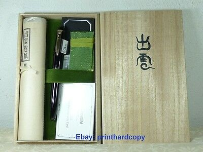 Platinum Izumo Tamenuri Soratame Dark Green Fountain Pen Gold Trim 18k Gold !!