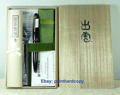 Platinum Izumo Tamenuri Biwatame Gloss Lacquer Yellow Fountain Pen 18k Nice !!