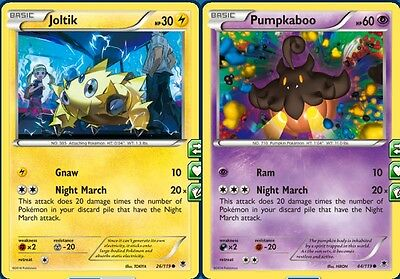 Night March PLAYSET for Expanded Deck for Pokemon TCG Online PTCGO (in game)