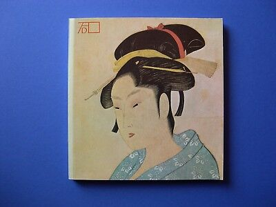 WINZINGER COLLECTION * WOODCUTS * JAPANESE WOODPRINTS * Exposition 1972 *