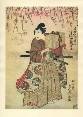Japanese Reproduction Woodblock Print Samurai Warrior by Toshin c 1849 j148