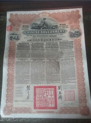 5 x Antique 1913 Chinese Goverment £20 Bond £25m Sterling Gold Loan - no 34898