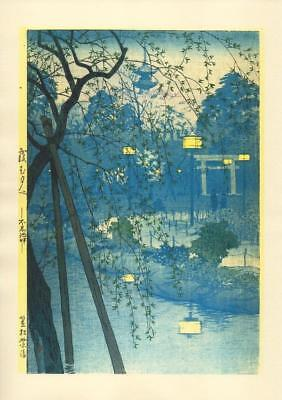 Japanese Reproduction  Print Misty Evening by Kasamatsu on Parchment paper