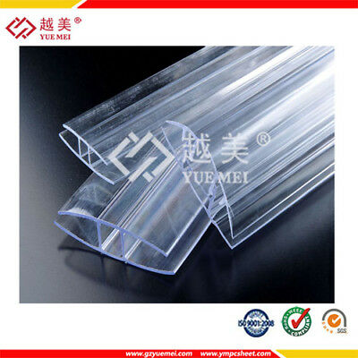 H connector 12' long for Twinwall polycarbonate panels