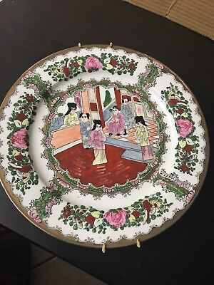 Collectible Vintage Oriental Wall Decorative Plate
