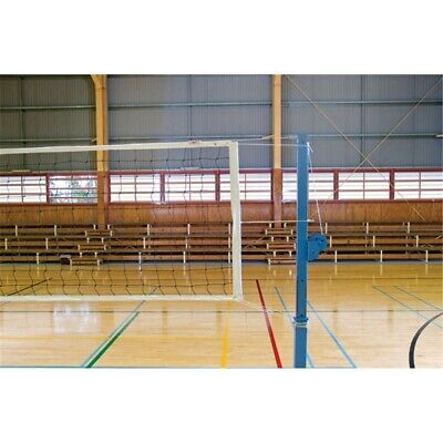 Hart Competition Volleyball Net - Great Cost Effective Competition Net (20-162)
