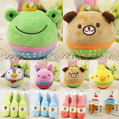 Funny Cute Pet Puppy Squeaker Chew  Play Squeaky Dog Toys Ice Cream