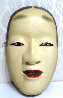 Japanese Noh Theater mask  Komote Wood Signed