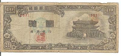 Korea South, 10 Hwan, 4291 (1958)