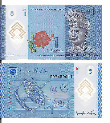 Malaysia, 1 Ringgit, Nd, Polymer Issue