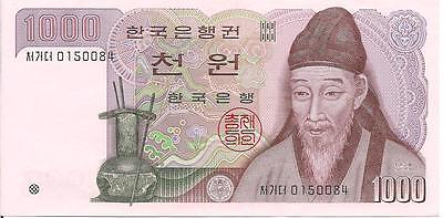 KOREA SOUTH,1000 WON, ND(1983), aUNC